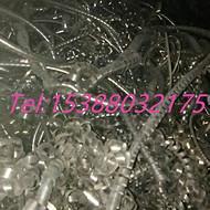 山西省回收钴铬镍刨花钴铬钨刨花偏钨酸铵