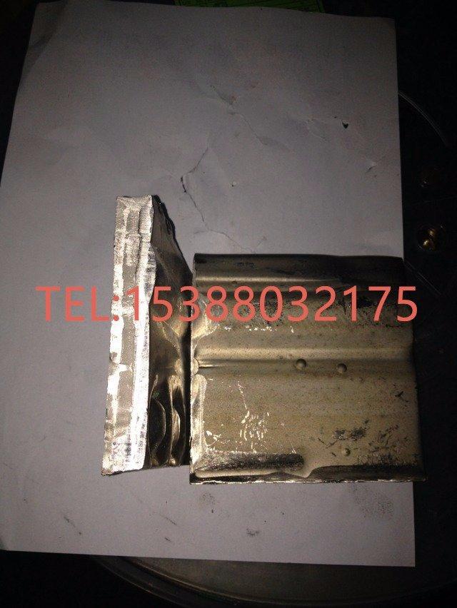 福建省收购草酸钴碳酸钴黄钨