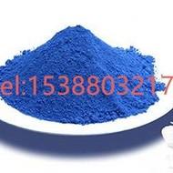 河北省回收钴铬镍刨花钴铬钨刨花蓝钨