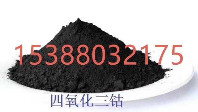 湖北省回收氧化亚钴钴酸锂蓝钨