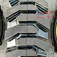 半实心轮胎20.5/70-16铲车轮胎E3花纹轮胎