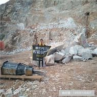 山东日照天岩石开采劈裂机