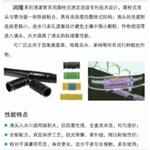 """揭露""""成都洲海""""在成都节水灌溉公司设计和滴灌系统安装"""