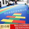 册亨县:销售防火拼装式地板单价是多少
