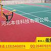 湖北襄樊宜城市:销售学校拼装式悬浮地板新闻