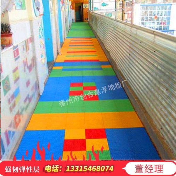 吉安市彩色组合拼装地板多少钱