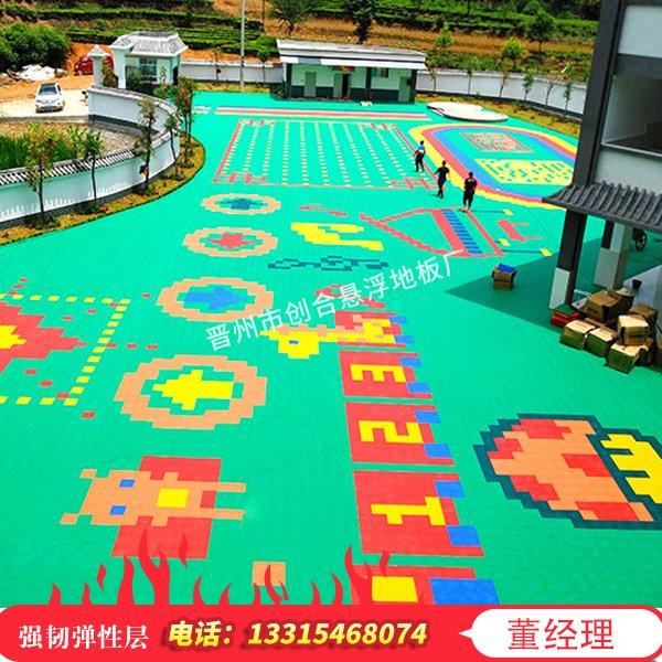湖北省监利县拼装式运动地板在哪