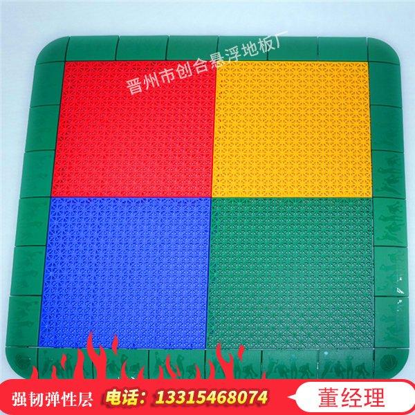 湖北荆州石首市足球场拼装悬浮地板多少钱一米
