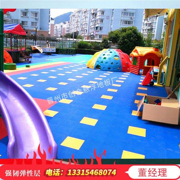 黄州塑料组装地板多少钱