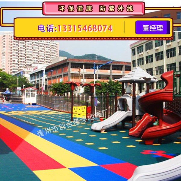 宜昌pvc组装地板每米价格是多少
