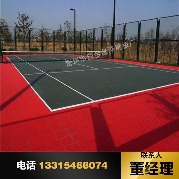 遵义务川县拼装悬浮篮球场地板在哪