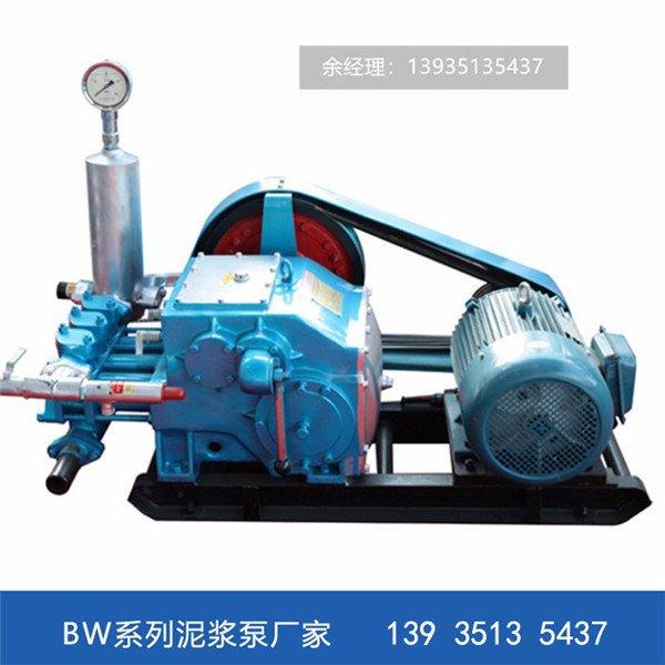 BW600泥浆泵配件