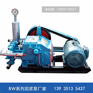 海南定安bw160单缸泥浆泵柴油动
