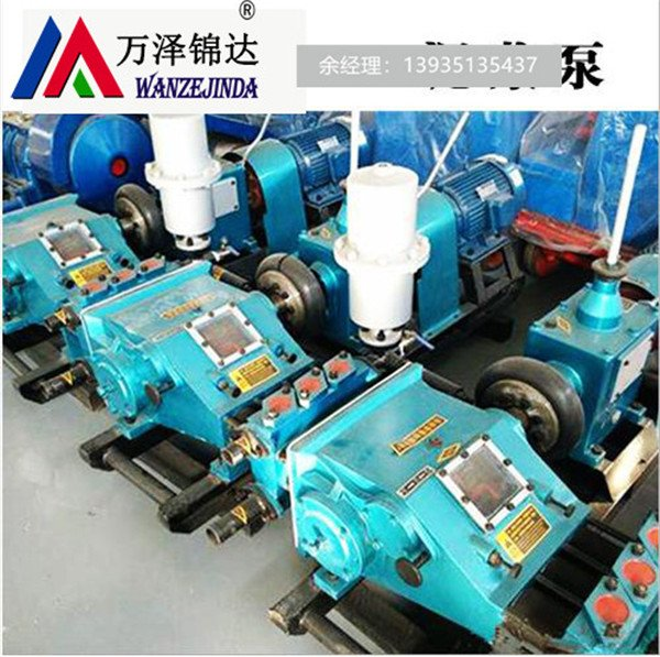 BW320泥浆泵活塞