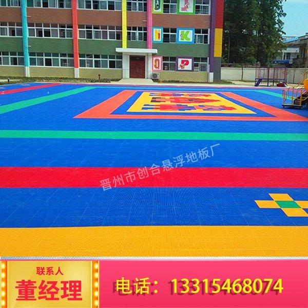 施秉县幼儿园悬浮拼装地板每米价格是多少