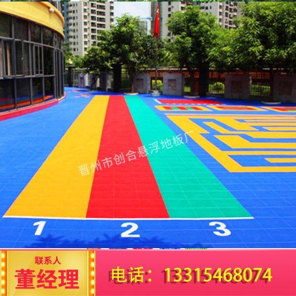 贵州省拼装式篮球场地板如何,靠谱吗