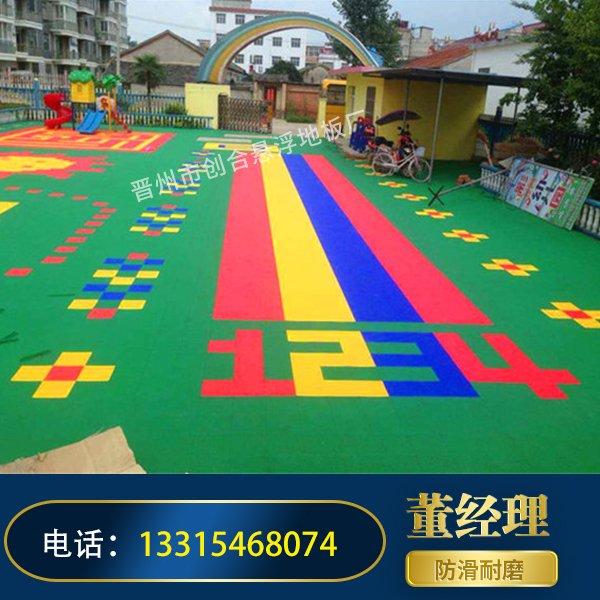 崇左市学校操悬浮式地板每米价格是多少