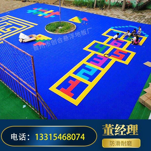 毕节威宁县彩色拼装地板哪家便宜