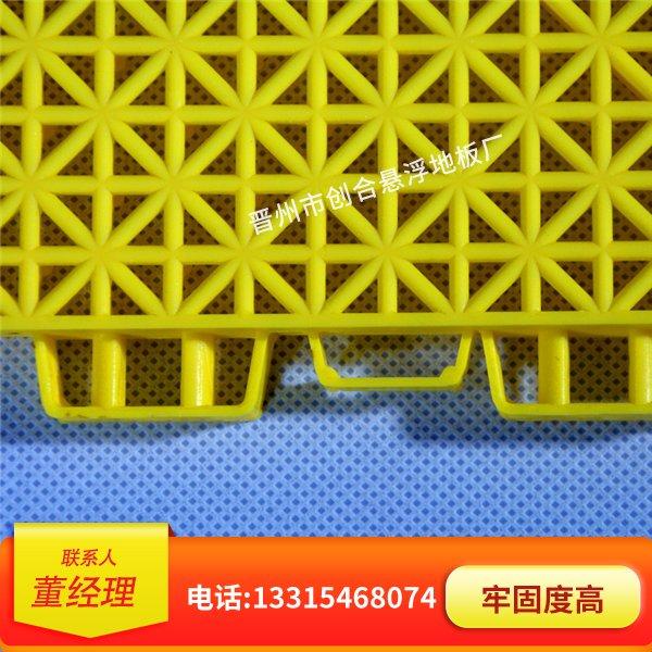 黔东州镇远县软质悬浮式拼装地板哪家便宜