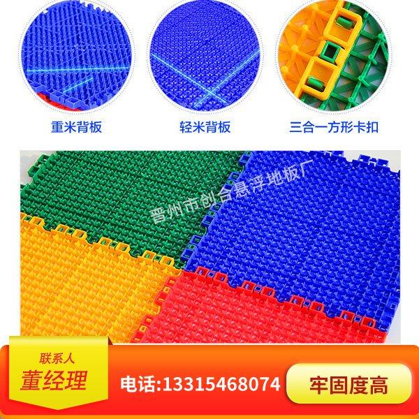 青海幼儿园悬浮拼装运动地板多少钱一方