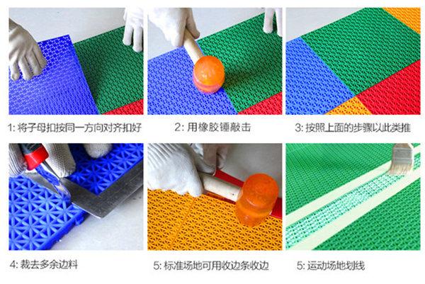 新闻:永靖县篮球悬浮地板-加盟价格