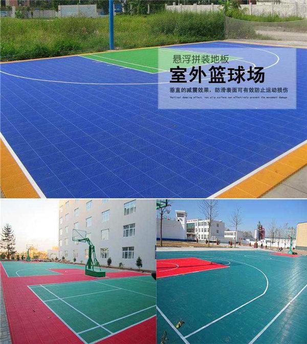 新闻:石台县球场组装地板耐磨防滑