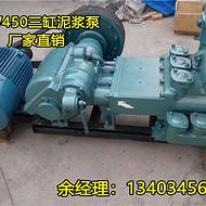 吉林供應泥漿泵機組bw600泥漿泵
