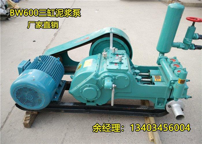 汝州bw25 50泥漿泵