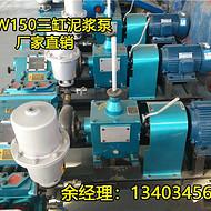 西藏320泥漿泵油田鑽井bw160泥漿泵哪裏的質量好
