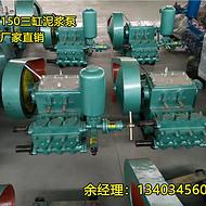 贵州砂浆锚杆灌注泥浆泵