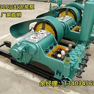 台湾出售后注浆灌注桩150水泥注浆泵