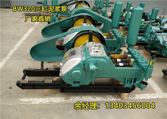 吉林煤矿注浆3NB600泥浆泵