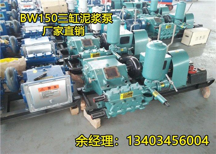 滕州BW300 12型泥漿泵多重