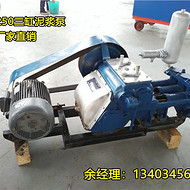 广西bw250泥浆泵生产厂家