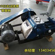 北京销售煤矿化学注浆1200注浆泵