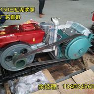 广东供应矿用注浆泵bw850泥浆泵