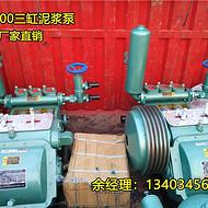 宁夏出售自吸式大流量1000泥浆泵