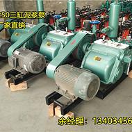 江苏液压柱塞泥浆泵厂家