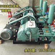青海BW320泥浆泵供应商