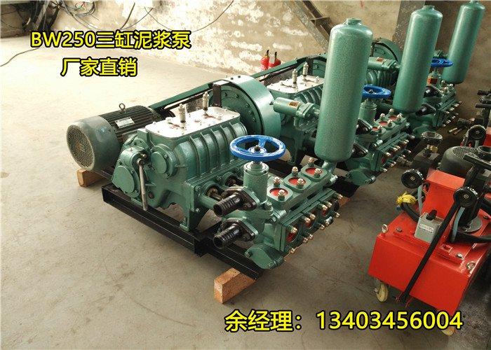 廣西bw300泥漿泵