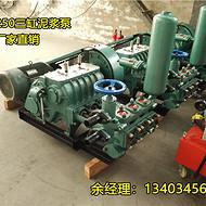 贵州大坝基础帷幕注浆450泥浆泵