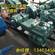 新疆配套钻机使用的320泥浆泵