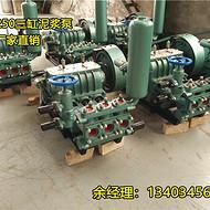 甘肃BW150钻探用泥浆泵