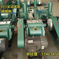 浙江BW160钻探用泥浆泵