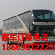 江苏无锡到广州的客车咨询