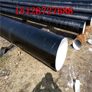 安康市加强级3pe防腐钢管厂家价格生产厂家