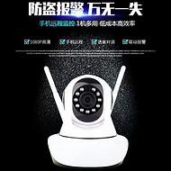 郑州海康中维专卖店家用无线摄像机可以手机监控