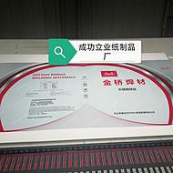 超大尺寸地图、海报印刷、教刊辅导材料印刷、画册印刷、折页印刷
