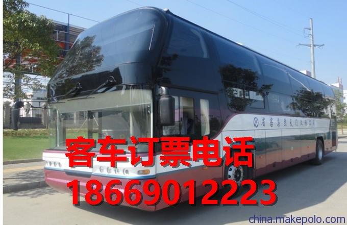 客车+从无锡到永泰直达汽车汽车信息请联系