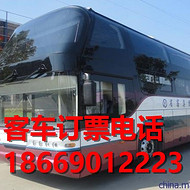 今日发无锡到华阴直达汽车卧铺客车-大巴票价、、